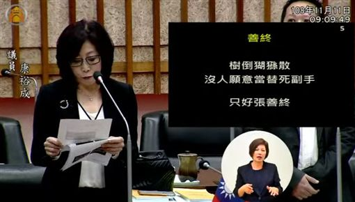 康裕成,簡煥宗,何權峰質詢,高雄市議會隨選視訊