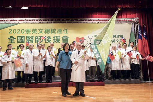 蔡英文總統10日出席中醫師後援會成立大會。(圖/蔡英文競辦提供)