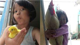 印尼女童養小雞。(圖/翻攝自推特用戶「@krystalk2me」)