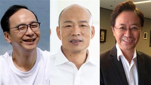 ▲朱立倫、韓國瑜、張善政組合圖。(圖/翻攝臉書)