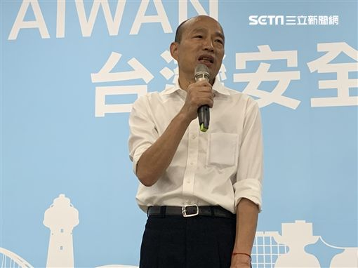 韓國瑜正式宣布由張善政出任副手。(圖/記者林昱孜攝影)