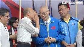 韓國瑜及吳敦義