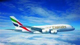 阿聯酋航空。(圖/業者提供)