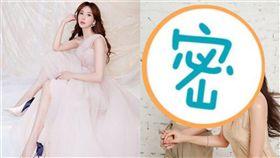 林志玲 AKIRA 圖/志玲姊姊慈善基金會提供 臉書