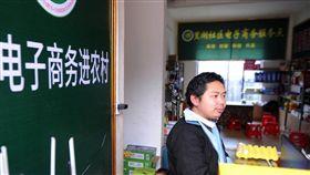 電商平台成為貧困地區銷售農產品助脫貧的管道。(中新社提供)中央社 108年11月11日