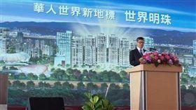 林學圃:4年後台灣最美的住宅,就是「世界明珠」!(圖/資料照)
