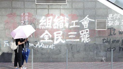 香港11日自清晨開始就有反送中示威者聚集,癱瘓交通,中午以後,有示威者在中環畢打街一帶聚集。圖為示威者在中環寫上行動的訴求。中央社記者張謙香港攝 108年11月11日