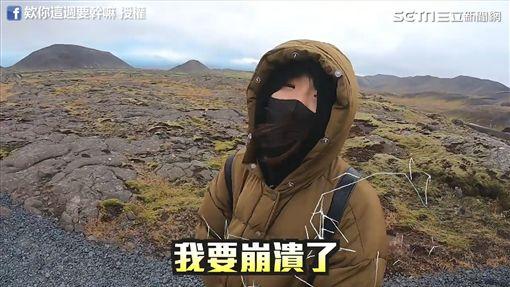 前往火山口的路程。(圖/欸你這週要幹嘛臉書授權)