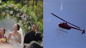 土豪婚禮無極限!包直升機灑「紅包雨」 賓客瘋搶:也太狂(圖/翻攝自騰訊網)