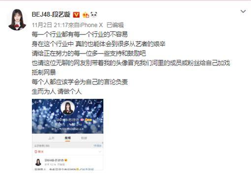 賴弘國,阿嬌,陳冠希,不雅片,SNH48,BEJ48 圖/微博
