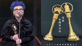 張小燕,金鐘獎,紀念,彭國華,獎座(翻攝自張小燕臉書)