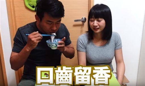 少林showlee,鯡魚罐頭,巨乳,開箱,YouTube 圖/翻攝自YouTube