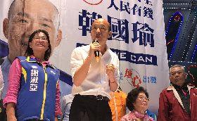 韓國瑜允諾 當選後要讓農民勞工過好日