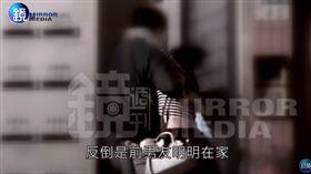 學姐黃瀞瑩戀愛了!大街熊抱激吻新歡 宜蘭夜會帥哥記者(圖/鏡週刊授權)