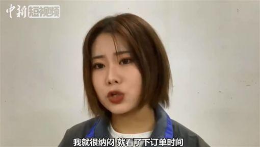 (圖/翻攝自人民網)https://www.weibo.com/2286908003/IfHrD26Xz?from=page_1002062286908003_profile&wvr=6&mod=weibotime&type=comment