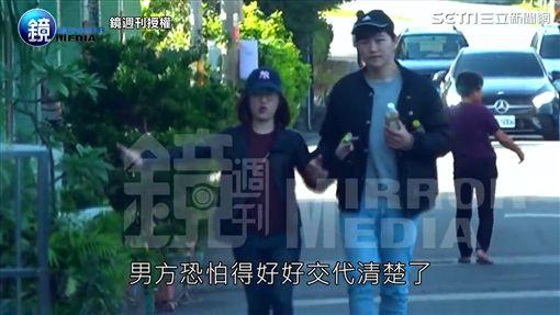 學姊、學姐黃瀞瑩(圖/鏡週刊授權)