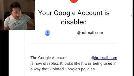驚!看YT直播參與互動 整個Google帳號竟遭刪除圖/翻攝自Markiplier YouTubehttps://www.youtube.com/watch?v=pWaz7ofl5wQ