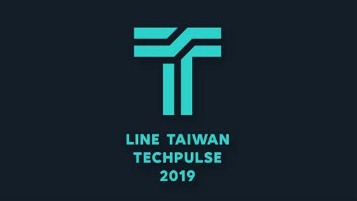 LINE台灣開發者大會報名起跑通訊軟體LINE將於12月4日舉辦台灣開發者大會LINE TAIWAN TECHPULSE 2019,即日起至11月25日開放報名,大會將邀請LINE總部技術專家與LINE內部團隊分享。(LINE提供)中央社記者吳家豪傳真 108年11月12日