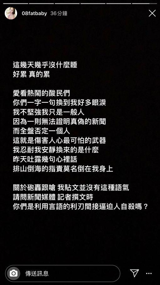 阿乃,米砂/翻攝自ig