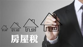 房屋拆除要申報,以免房屋稅單還來報到(圖/資料照)