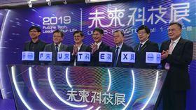 未來科技展12/5登場 台灣11項技術獨步全球科技部於12日舉辦展前記者會,宣布「2019未來科技展」將於12月5日至8日在台北世貿一館展出。中央社記者潘姿羽攝 108年11月12日