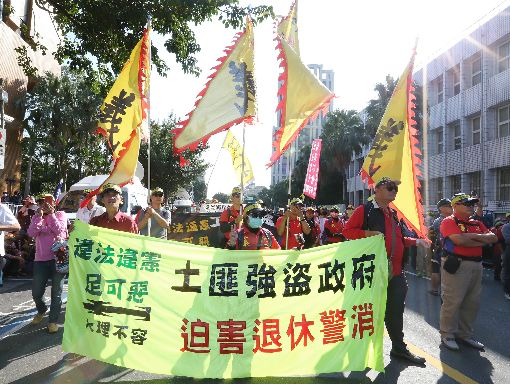 退警總會集會遊行 抗議太陽花案判賠(1)太陽花學運行政院驅離案,台北市警察局遭判賠,引發部分警界人士不滿。中華民國退休警察人員協會總會12日動員前往台北地方法院集結,並舉標語抗議。中央社記者郭日曉攝 108年11月12日