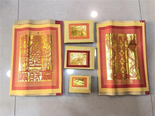 《寶島神很大》台灣傳統金香