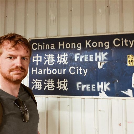 香港,反送中,德國記者,Enno Lenze,港警(圖/翻攝自Enno Lenze臉書)