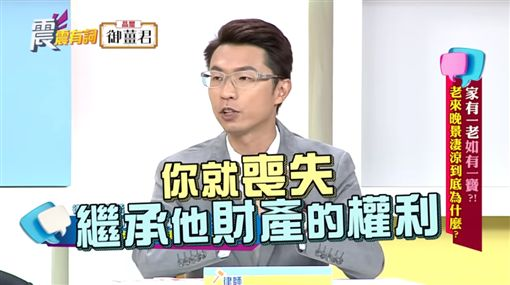 震震有詞 圖/YT