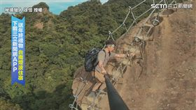 ▲孝子山有將近垂直的陡壁可以攀爬。(圖/秘境獵人 徐愷 授權)