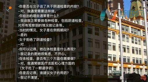 高雲翔 圖/YT