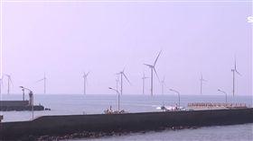 (側)英衝離岸風1800