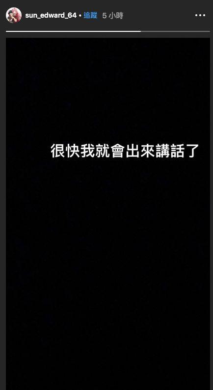 孫安佐ig