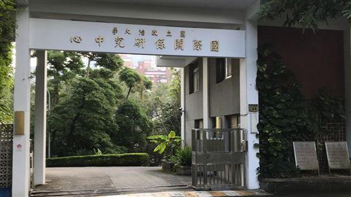 政大國關中心組當代中國研究國際聯盟以「中共研究」著稱的政大國關中心(圖),日前完成跨越全球三大洲「當代中國研究國際聯盟」合作備忘錄簽署,是國際上首次以當代中國研究為主軸的學術力量結合。中央社記者繆宗翰攝 108年11月12日