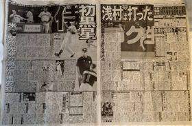 ▲日本報紙《日刊體育》僅以小篇幅報導中華隊7:0擊敗韓國新聞。(圖/記者王怡翔攝影)