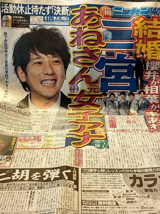 ▲日本報紙頭版為日本偶像團體「嵐」成員二宮和也結婚喜訊。(圖/記者王怡翔攝影)
