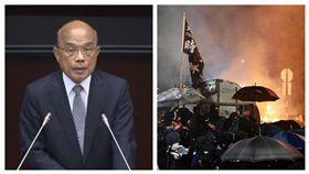 行政院長蘇貞昌,香港反送中活。(組合圖)