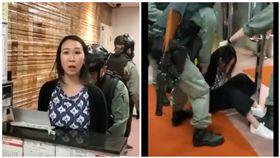香港警察私闖大廈,強行拘捕姊弟 拉頭髮拖行。(圖/翻攝自臉書)