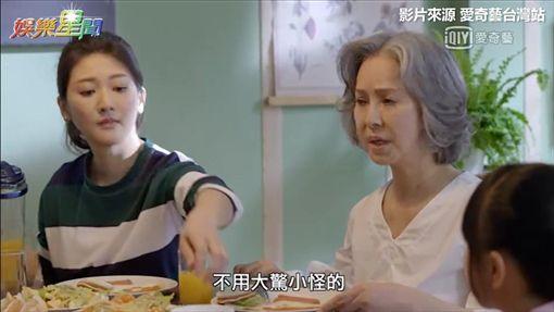 婆婆硬要高燒孫女去上學。(圖/翻攝自愛奇藝台灣站)