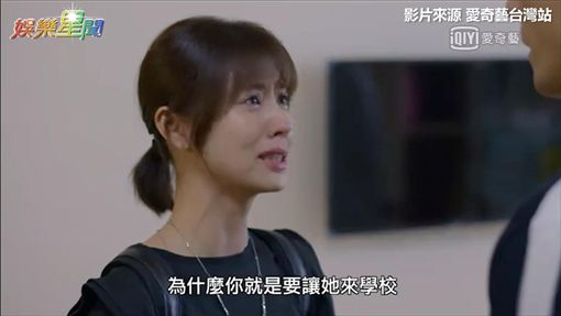 媽媽崩潰痛哭。(圖/翻攝自愛奇藝台灣站)