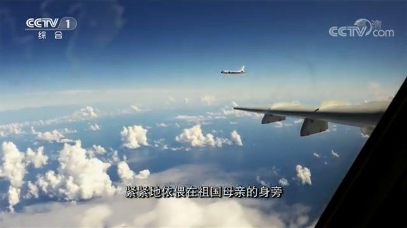 寶島依偎在祖國母親旁!陸飛行員憶繞台:飛行生涯最美風景