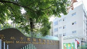 「品陽大苑」主訴求就是國語實小與南門國中學區及台北唯一藝文軸帶(圖/資料照)