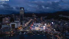 空間翻轉的灘頭堡!基隆東岸廣場改造奪台灣建築獎首獎(圖/基隆市政府)