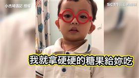 兩兄弟用糖果說服媽媽打針。(圖/小杰埼遇記臉書授權)