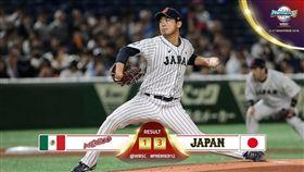 12強日本隊今永昇太主投6局僅失1分,帶領日本隊以3:1擊敗墨西哥。(圖/翻攝自WBSC臉書)