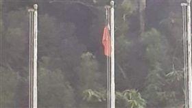 香港中文大學升中華民國國旗(圖/翻攝自香港地臉書)