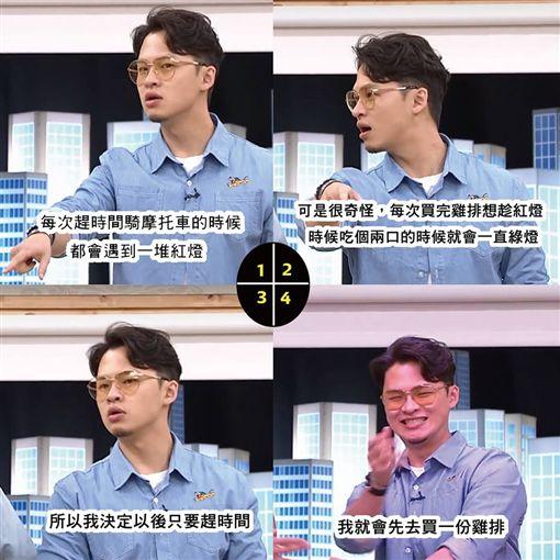 國光幫幫忙、楊昇達/臉書