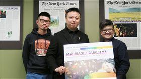同婚,開花結果,3劇作家,紐約,分享台灣故事(圖/中央社)