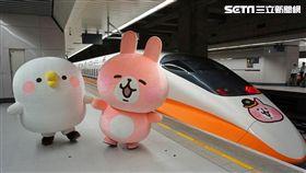卡娜赫拉的小動物彩繪列車,高鐵提供