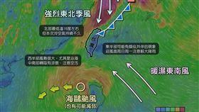 天氣,台灣颱風論壇|天氣特急,冷空氣,低溫,降雨,氣象局